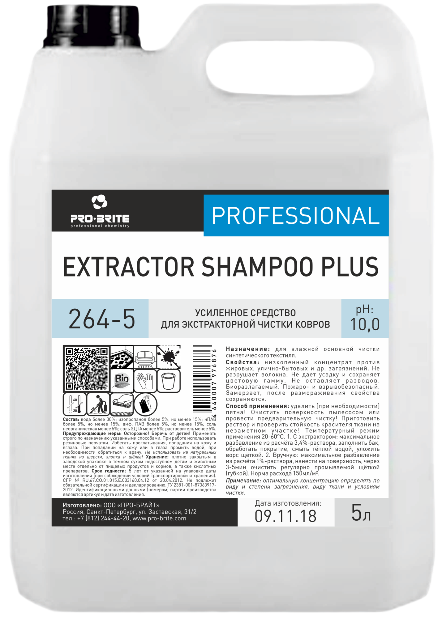 EXTRACTOR SHAMPOO PLUS
